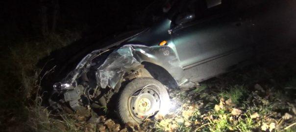 2016.11.17. baleset