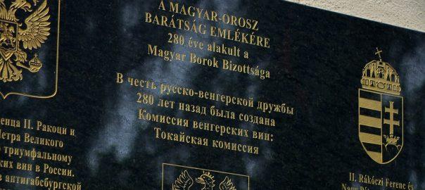 magyar-orosz baratsag