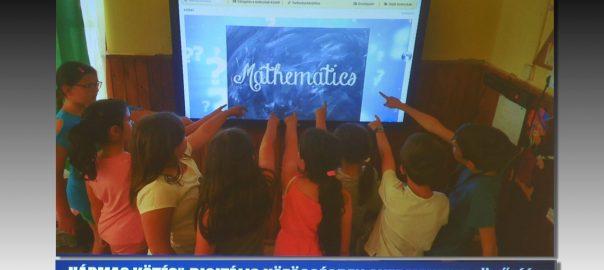 Digitális fejlesztési programba kezd három evangélikus tanintézmény.